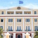 Restructuring and technological upgrading of the Hellenic Ministry of Macedonia and Thrace